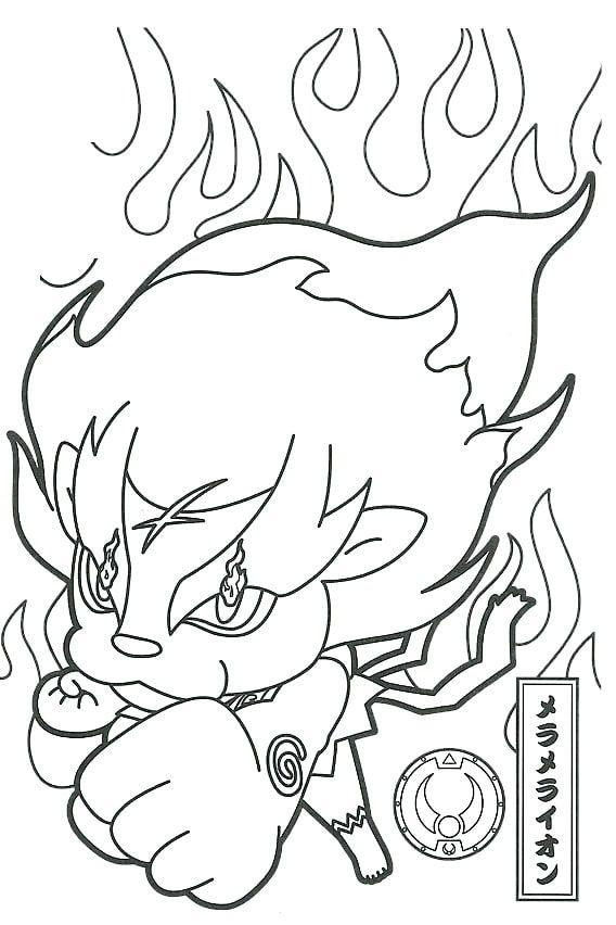Coloriages à Imprimer Des Personnages Fascinants De Yo Kai Watch