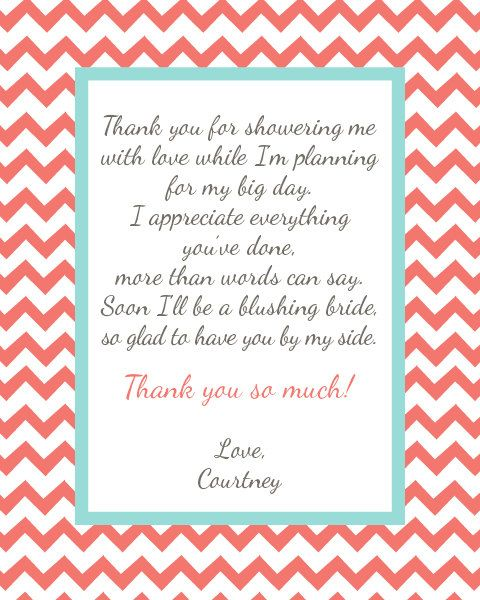 Thank You Quotes For Baby Gift: Shower Hostess Gift, Bridal Shower Thank You, Gift For