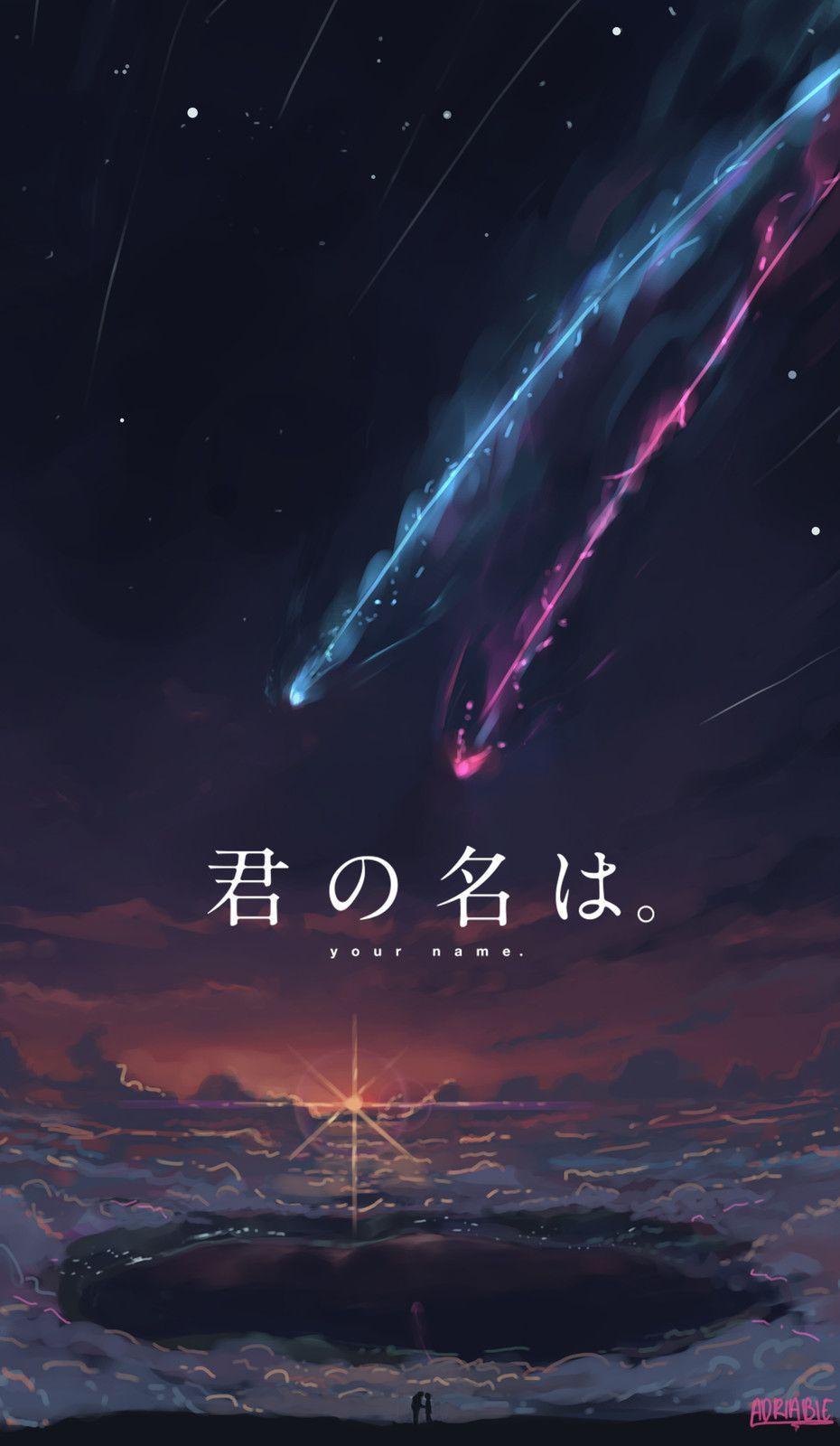 Kataware-Doki, Adrian Habibie - Anime