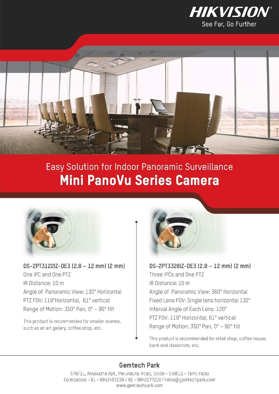 Gem tech park Hikvision Mini Panovu CCTV Camera | My Saves