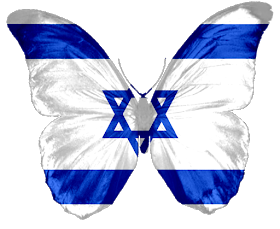 Alphabets By Monica Michielin Alphabet Flag Of Israel And Png Icons דגל אלפבית של ישראל ו Png Alfabeto Bandeira De Israel E Icon Israel Flag Png Icons Png