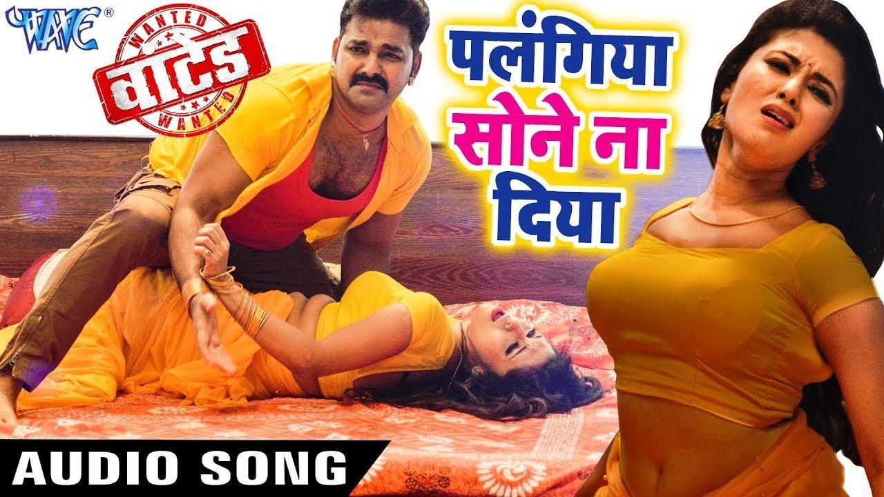 bhojpuri music song