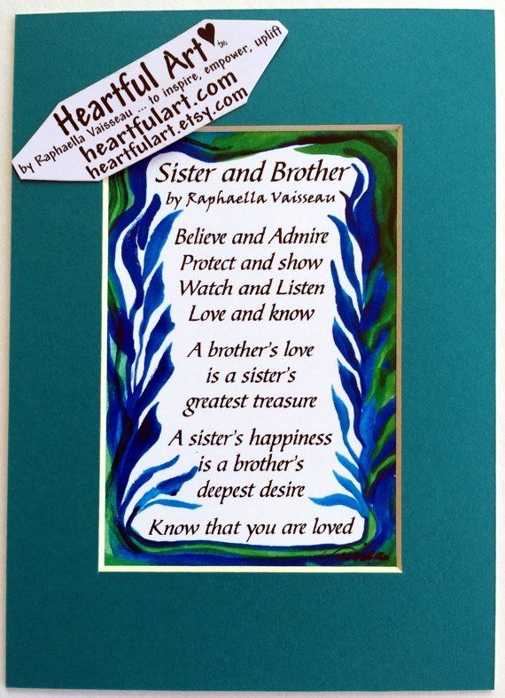 SISTER And BROTHER Original Poetry Inspirational Quote