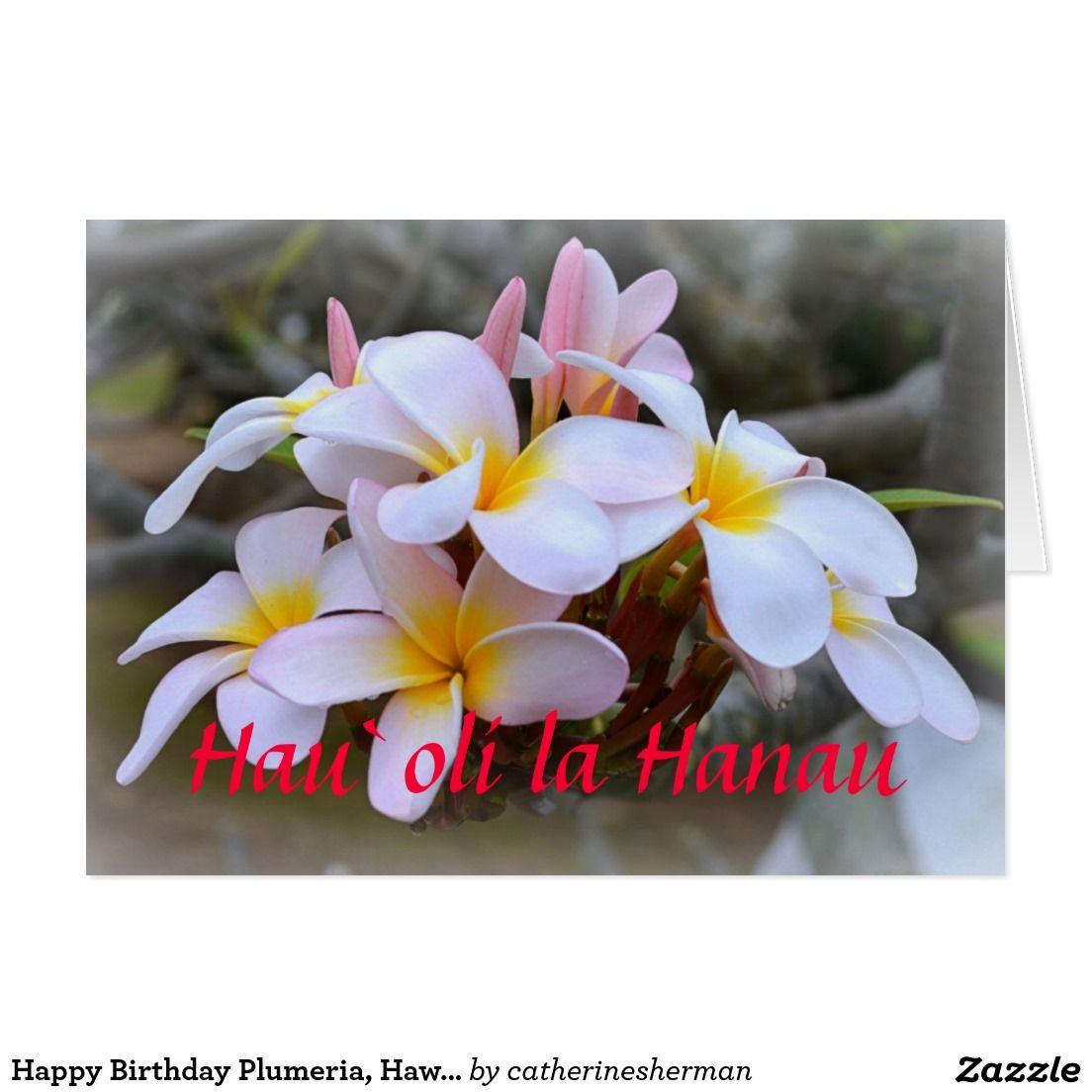 Happy Birthday Plumeria Hawaiian Card Stuff Sold On Zazzle