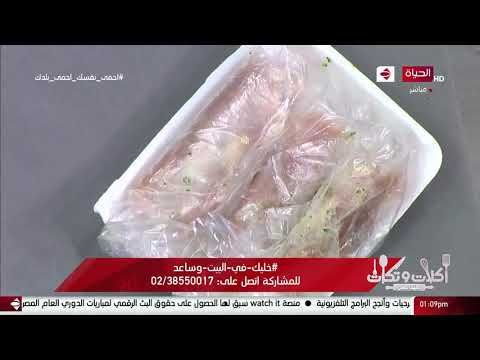 كذا نوع فراخ فراخ محشية Egyptian Food Food Ale