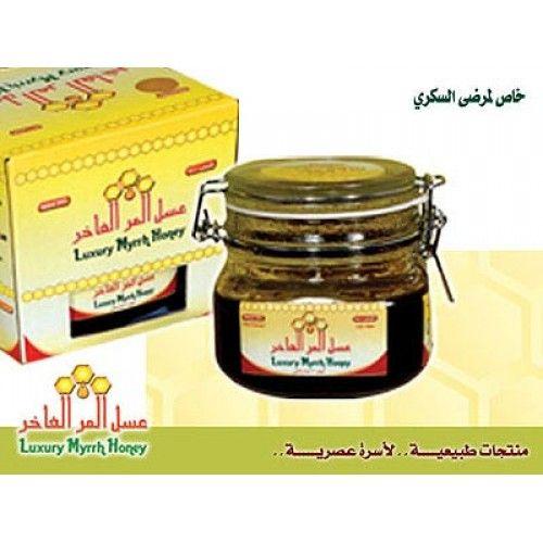 عسل خاص لمرضى السكر من أجود أنواع العسل الجنوب أفريقي يعمل على تنشيط البنكرياس و تقليل السكر في الدم يساعد على تقوية الإبصار Food Coffee Cans Canning