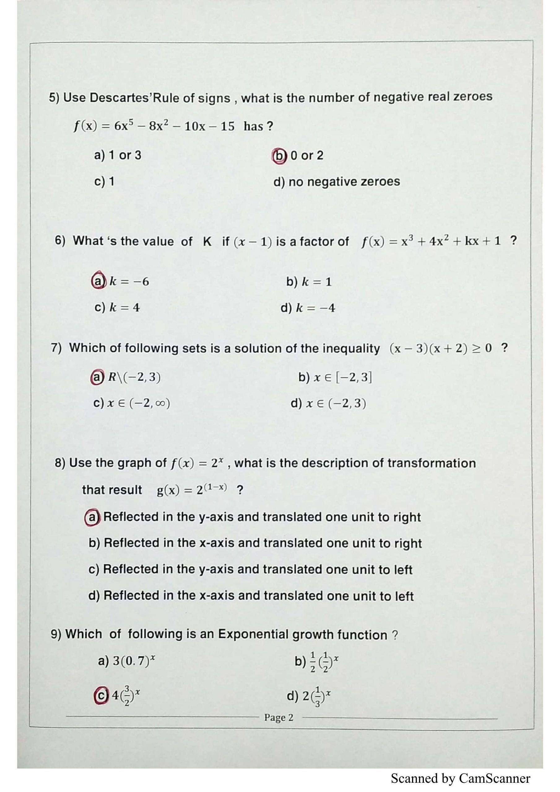 حل امتحان نهاية الفصل الدراسي الاول 2017 2018 بالانجليزي الصف الحادي عشر متقدم مادة الرياضيات الم Negativity Person Real