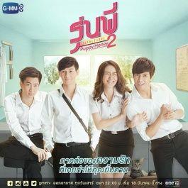 Pin On Entertainment Thailand S Lakorn