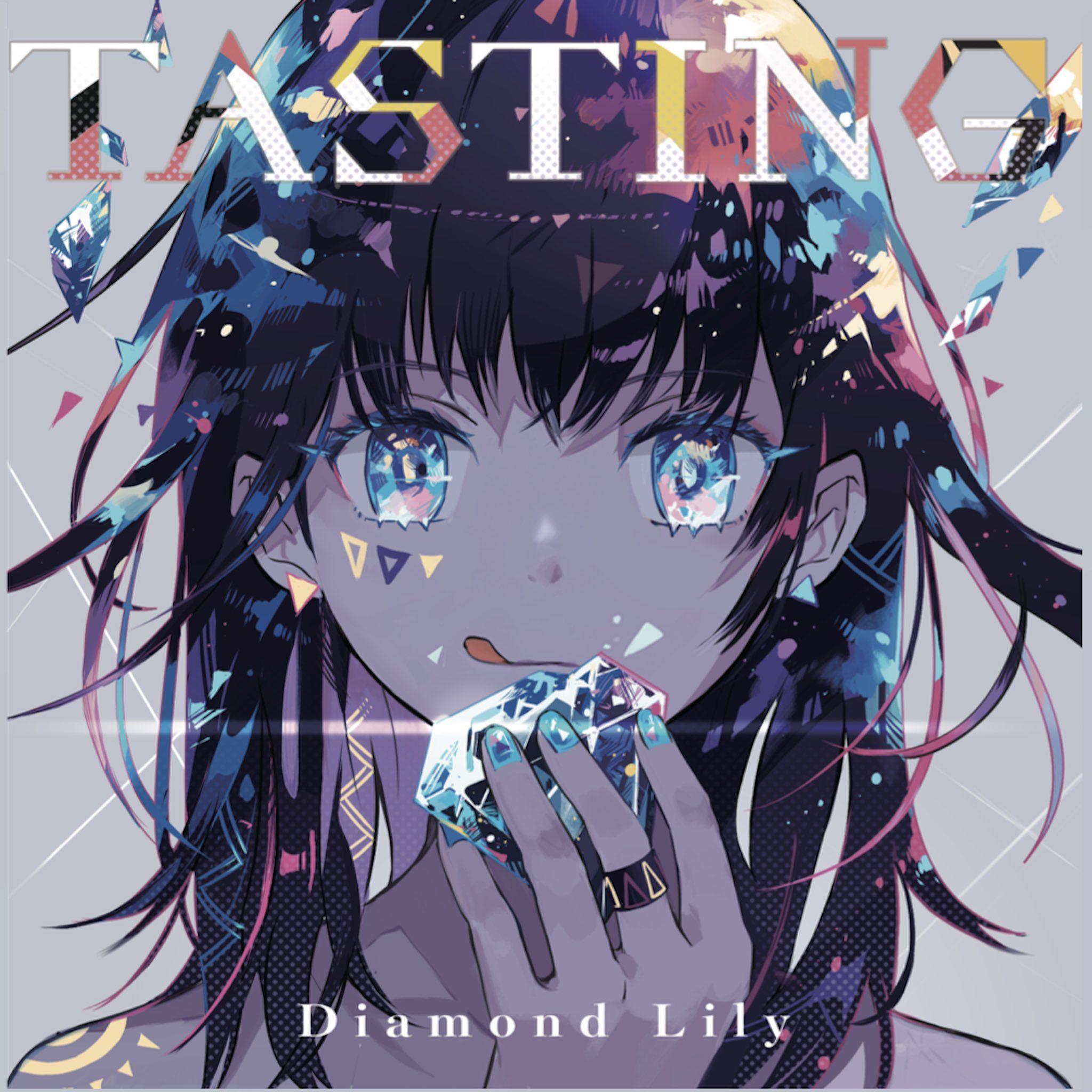 diamond lily on twitter 芸術的アニメ少女 イラスト イラストレーター