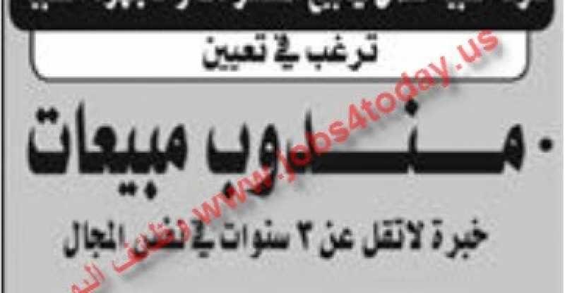 شركات المستلزمات الطبية في الرياض