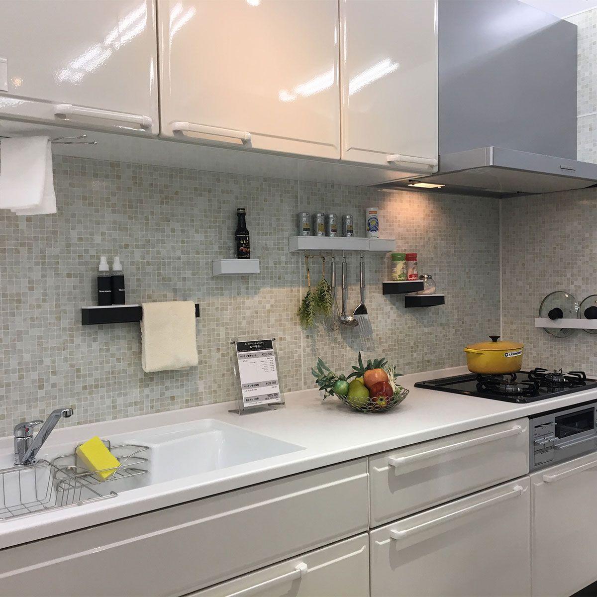 おしゃれ マグネットを使ったキッチンの収納とインテリア実例 タカラスタンダード タカラ キッチン タカラスタンダード タカラスタンダード キッチン