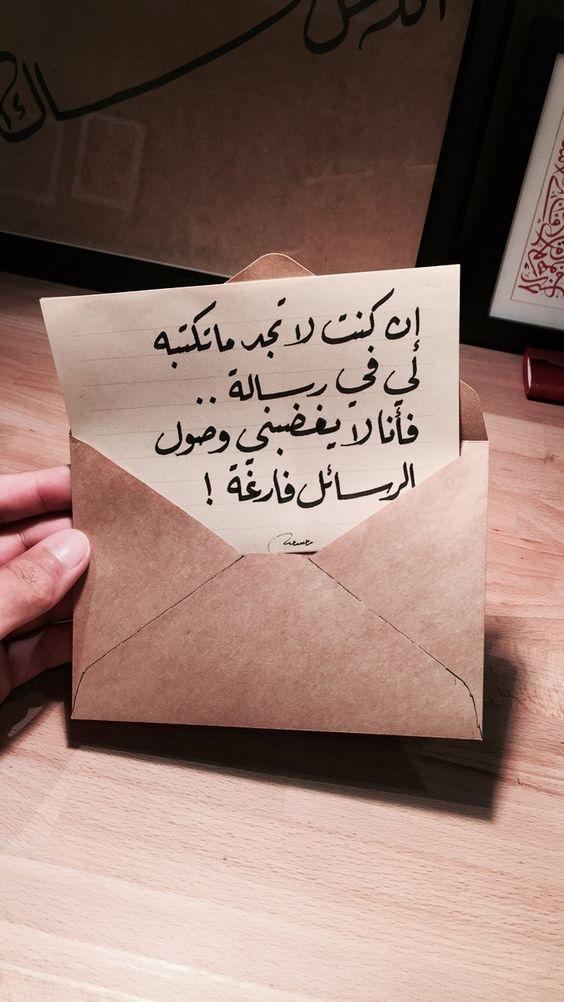 مجموعة اقوال في الحب والرومانسية رائعة Words Quotes Short Quotes Love Romantic Words