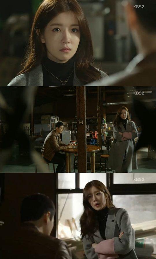 Yoon jung hee dating nake