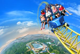 Skyrush At Hershey Park Hershey Pa It Is The Newest Tallest