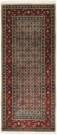 """Moud Salmon Allover Carpet CS-M10022192 X 85 Cm. (6'4"""" X 2'8"""" Ft.) - Carpetsanta"""
