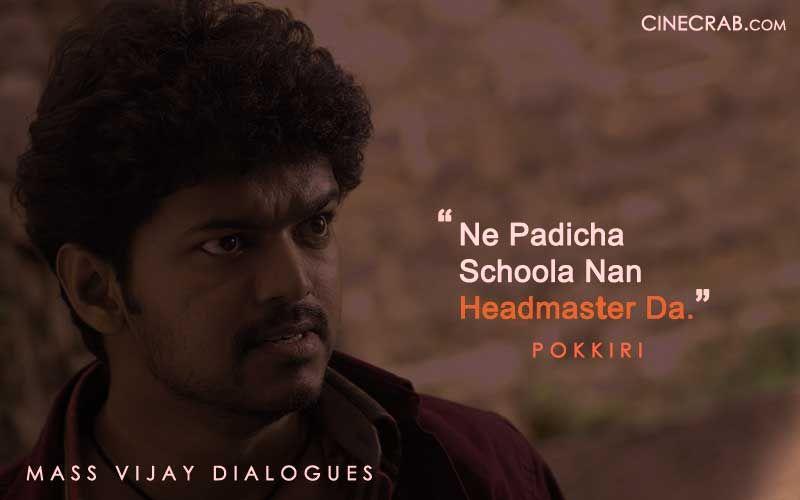 46 Highly Inspiring Mass Vijay Dialogues Collection From Tamil