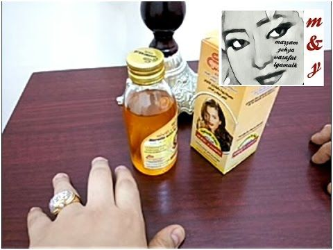 أحسن دهان لتنعيم الشعر الجاف الخشن الهايش كالحرييير مع مريم يحيى Youtube
