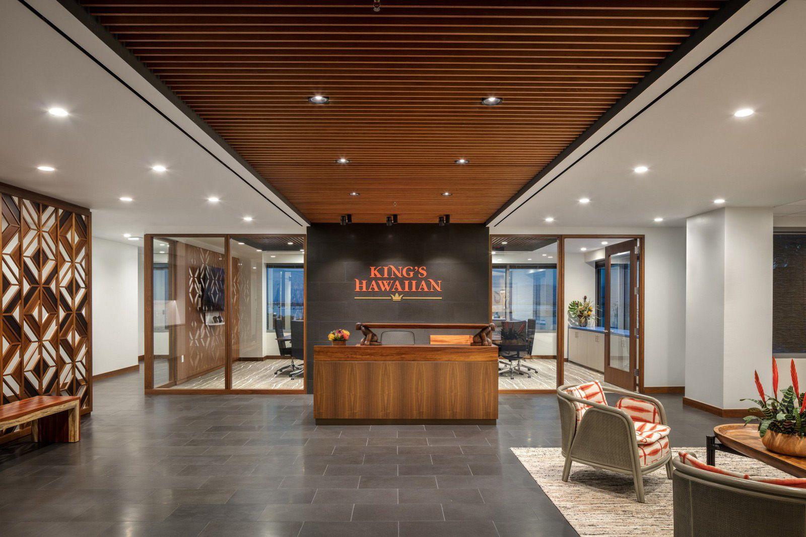Office Tour Kings Hawaiian Offices Torrance Office reception