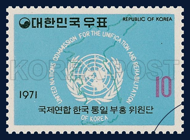 SPECIAL POSTAGE STAMPS HONORING THE UNITED NATIONS AND ITS VARIOUS ORGANIZATIONS AND AGENCIES, UNCURK the United Nations, U.N, emblem, Symbol, Sky blue, ivory, 1971 05 30, U.N 기구, 1971년 5월 30일, 762, UN마크와 국제연합 한국통일부흥위원단, Postage 우표