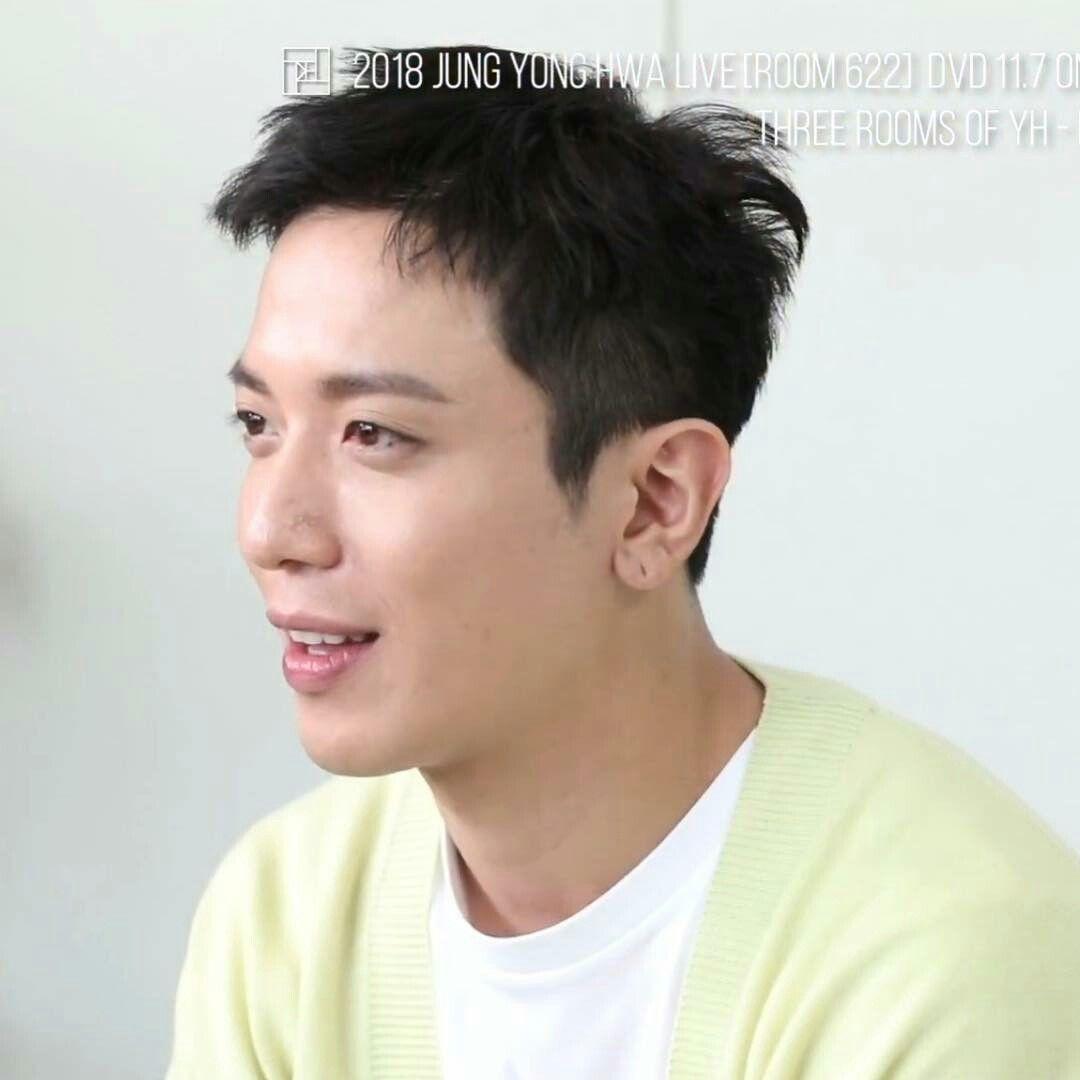 Yonghwa seohyun 2018