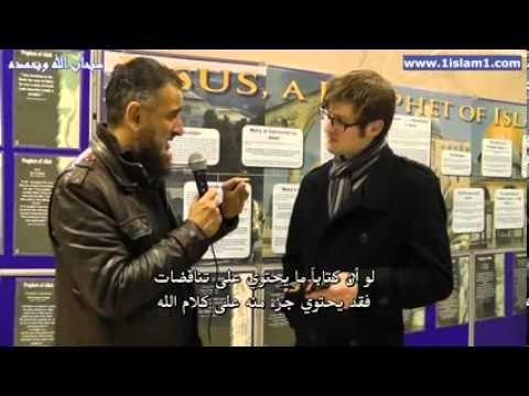عالم بريطاني يعتنق الإسلام مباشرة الحوار الكامل مترجم 2014