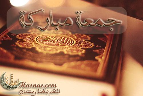 حسناء لكل ما يخص المرأة العربية Arabic Calligraphy Calligraphy