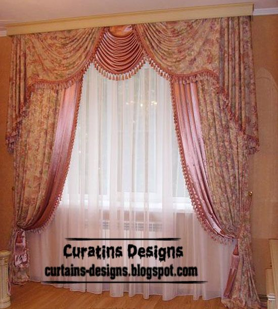 Dream Bedroom Drapery Curtain Design, Patterned Pink Curtain