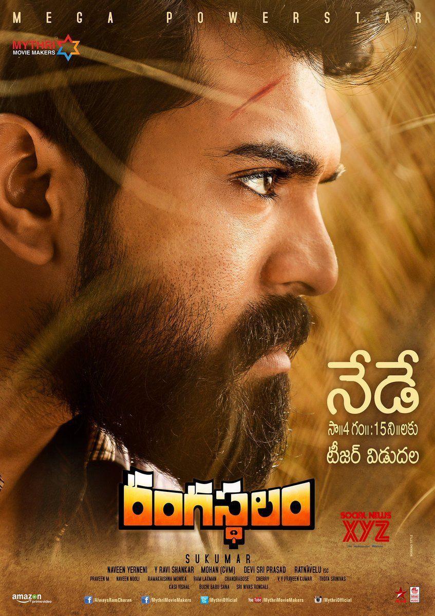 Ram Charan S Rangasthalam Teaser On January 24th At 4 15 Pm Social News Xyz Hindi Movies Online Free Telugu Movies Download Hindi Movies Online