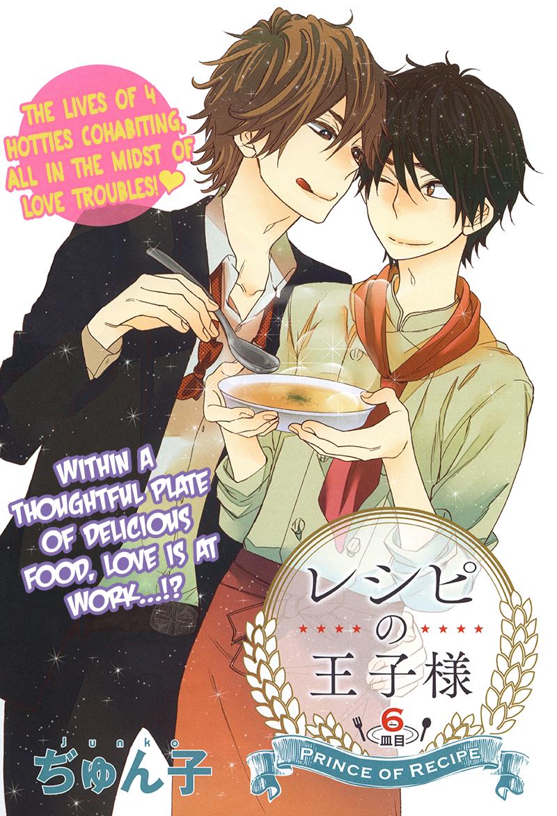 9dc11ff5ddab25b47691e24ef27853ef - Yaoi Manga Önerileri !! - Figurex Manga