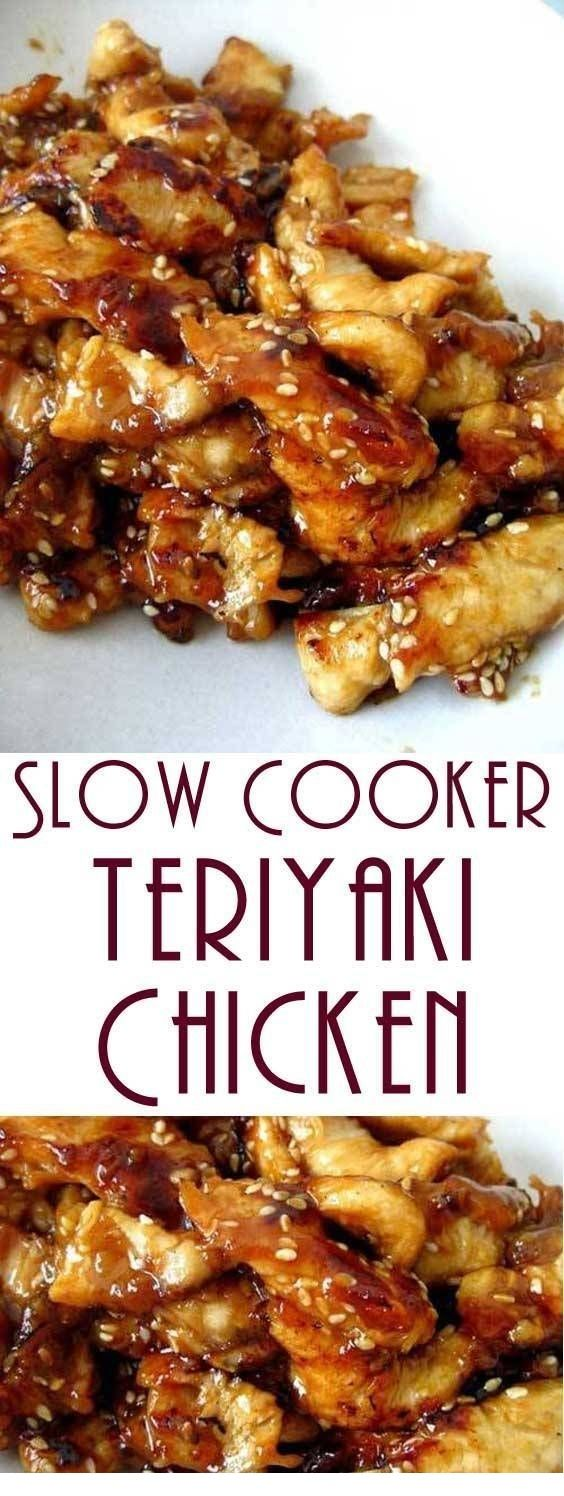 Slow Cooker Teriyaki Chicken #slowcookercrockpots