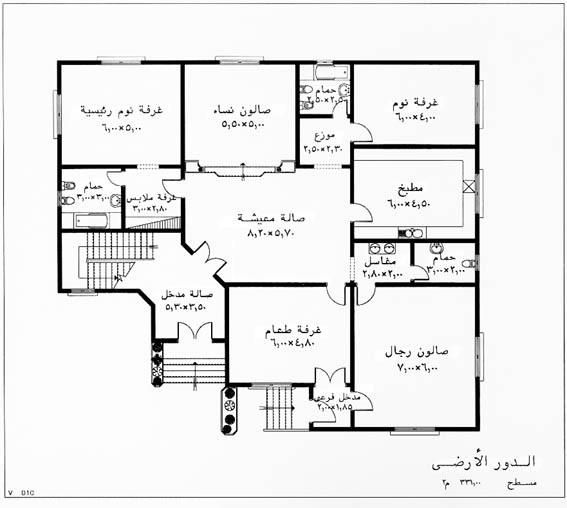 المبدعون Designers خريطة بيت متوسط 330 متر مربع House Layout Plans Family House Plans Architectural Floor Plans