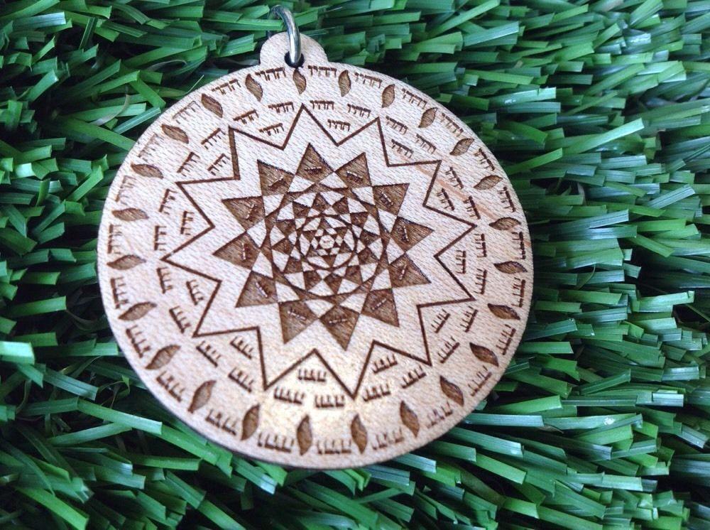 "Shield Of Archangel Michael Maplewood pendant 1.75"" Necklace #unisex #gift    eBay"
