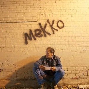 Mekko (2015) Rotten Tomatoes dc movies
