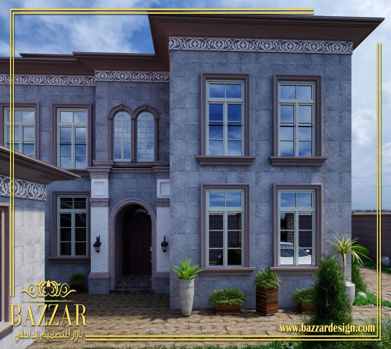 Exteriordesign Decoration Decor Design Bazzardesign Ksa Exterior Design Design House Styles