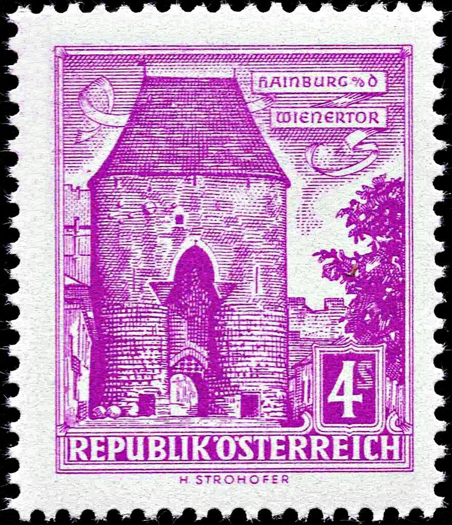Österreich Austria 1960 Wienertor in Hainburg