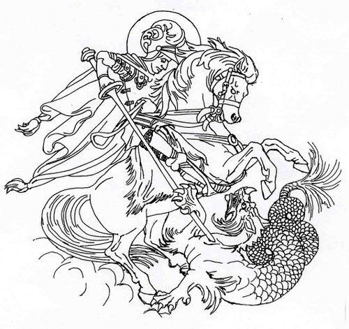 St Georges Gilde Engraving Art Historical Warriors Saint George