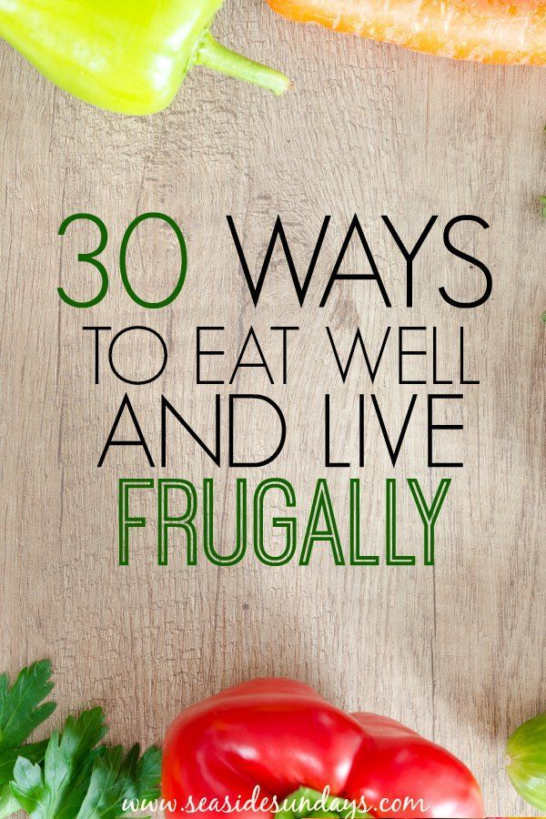 I love these frugal living tips for saving money on groceries WITHOUT coupons! The article at this link has great money saving tips that I had never thought of, it's awesome for families who want to save money on food. #savemoney #groceries #frugalliving