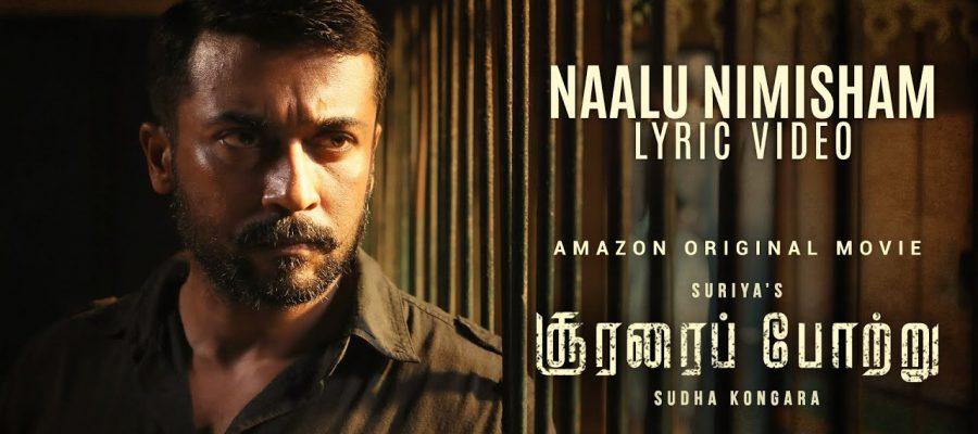 Cinema News Archives Bigtamilboss Net Tamil Songs Lyrics Lyrics News Songs