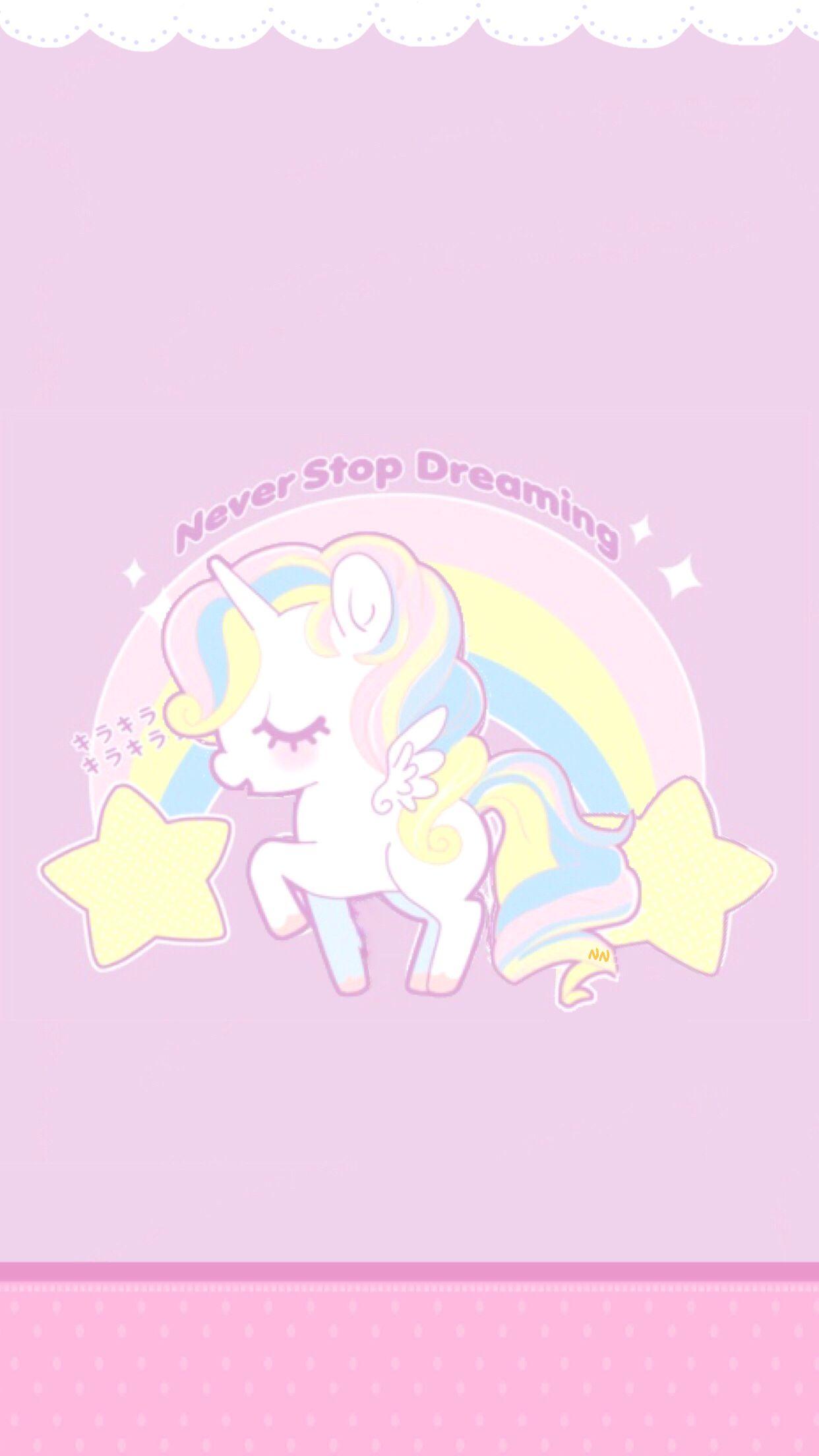 Unicorn Rainbow Cute Adorable Unicorn Wallpaper Pink Unicorn