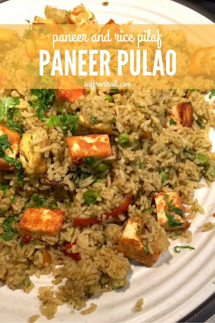 Paneer pulao using a special pulav masala recipe cottage cheese a simple rice pilaf with the addition of indian cottage cheese paneer makes a forumfinder Images