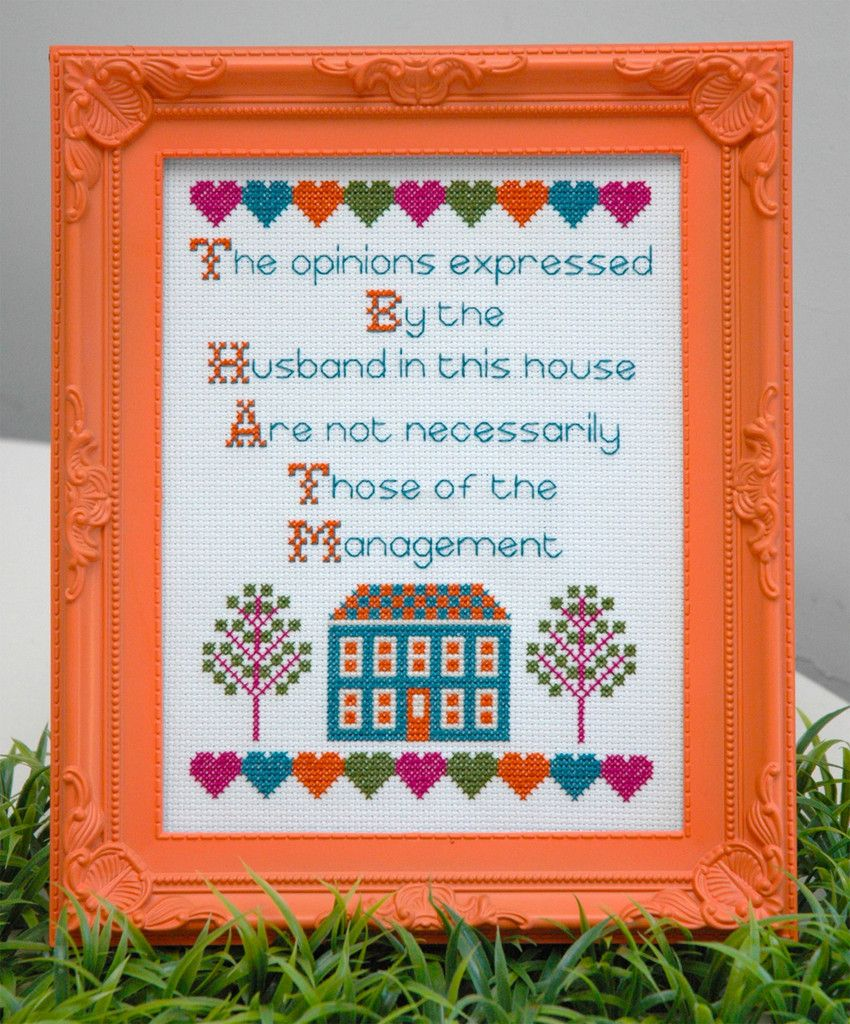 Funny husband quote cross stitch pattern instant download sewing