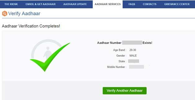 How To Check Aadhar Card Valid Status Online Aadhar Card Cards Status
