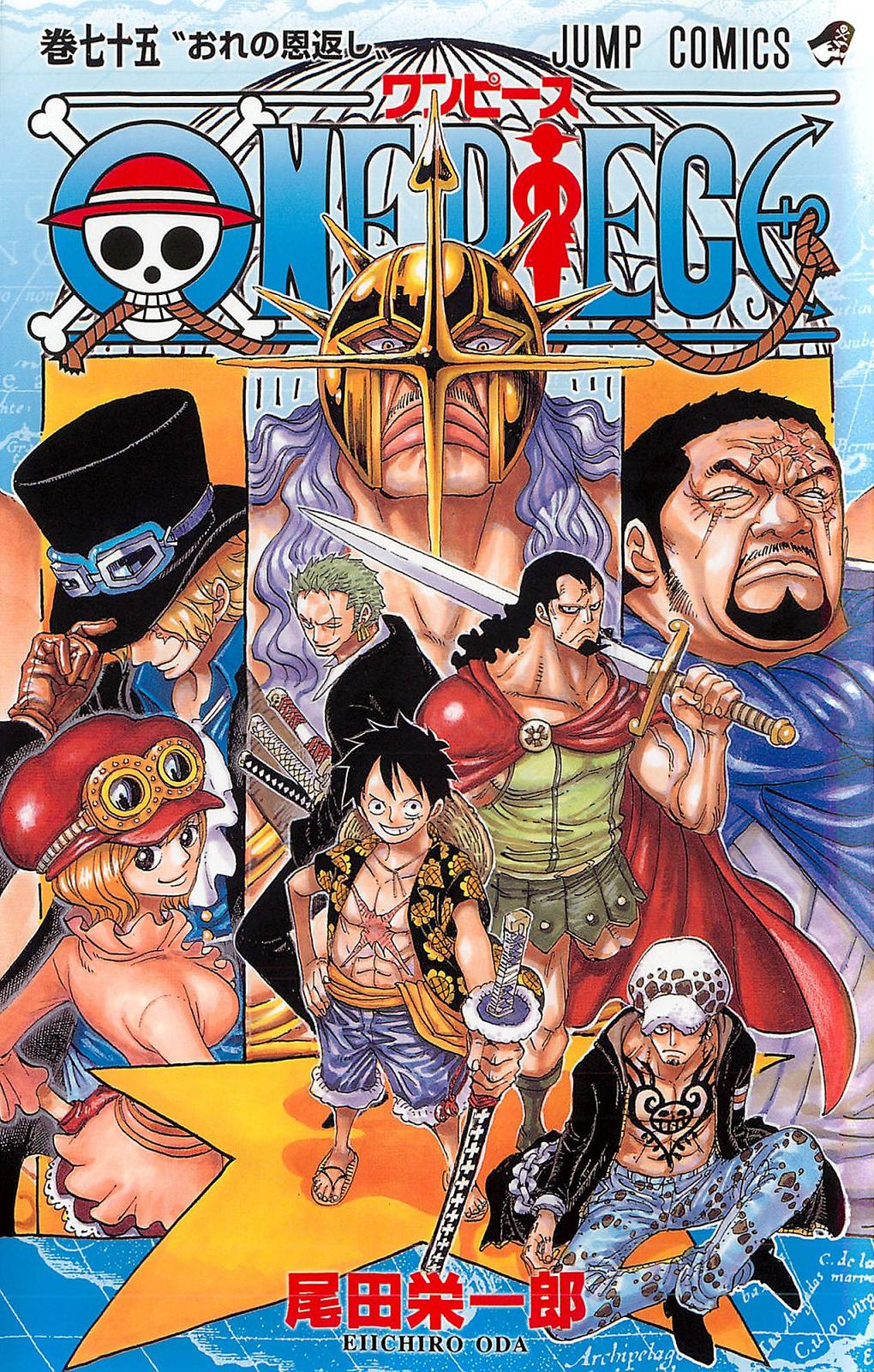 One Piece Encyclopedia One Piece Manga One Piece Comic One Piece Chapter