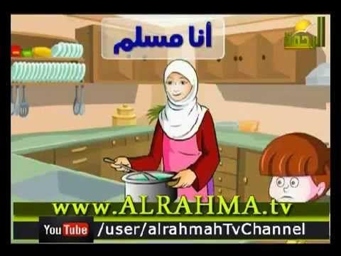 02 بر الوالدين الكرتون الإسلامي أنا مسلم Character Family Guy Fictional Characters
