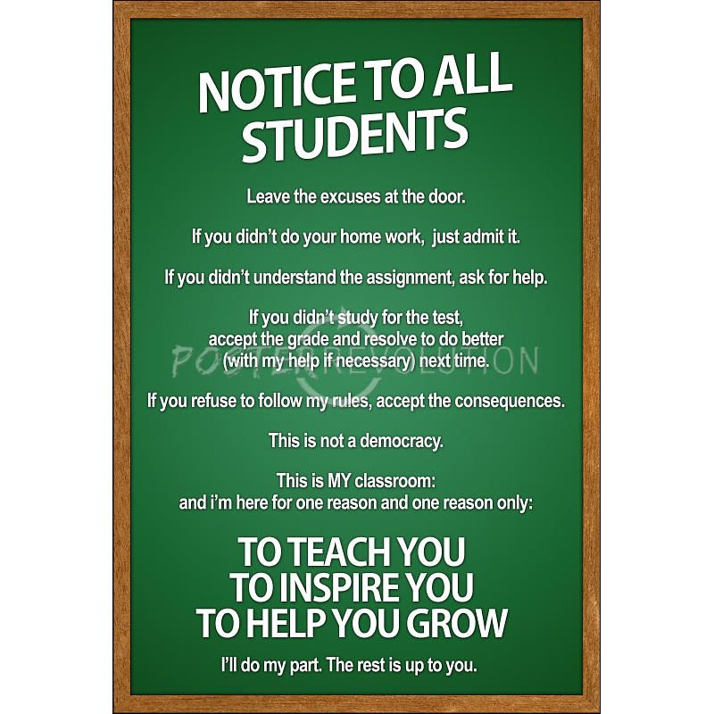 Quotes For Middle School Students: Best 25+ Middle School Rules Ideas On Pinterest