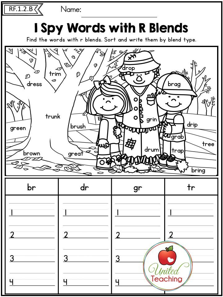 Fall Literacy Worksheets No Prep 1st Grade Distance Learning