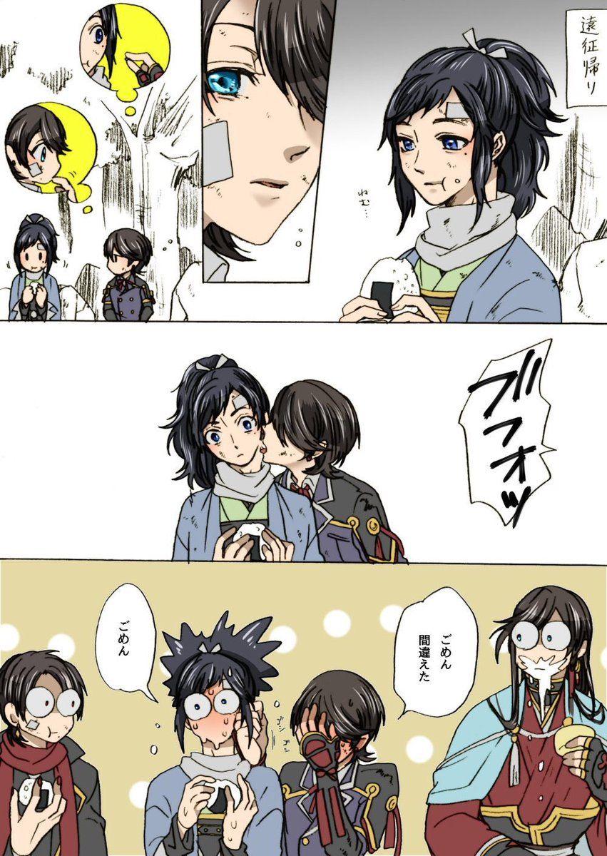エロ 漫画 銀魂 総悟