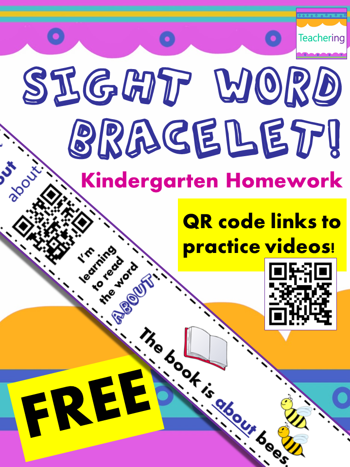 Free sight word bracelets with qr codes for the high frequency word free sight word bracelets with qr codes for the high frequency word about meaningful appropriate kindergarten sight word homework remediation fandeluxe Images