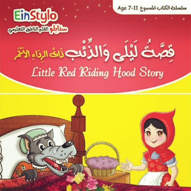 Einstylo Einstylo Pen Instagram Photos And Videos Red Riding Hood Story Little Red Riding Hood Red Riding Hood