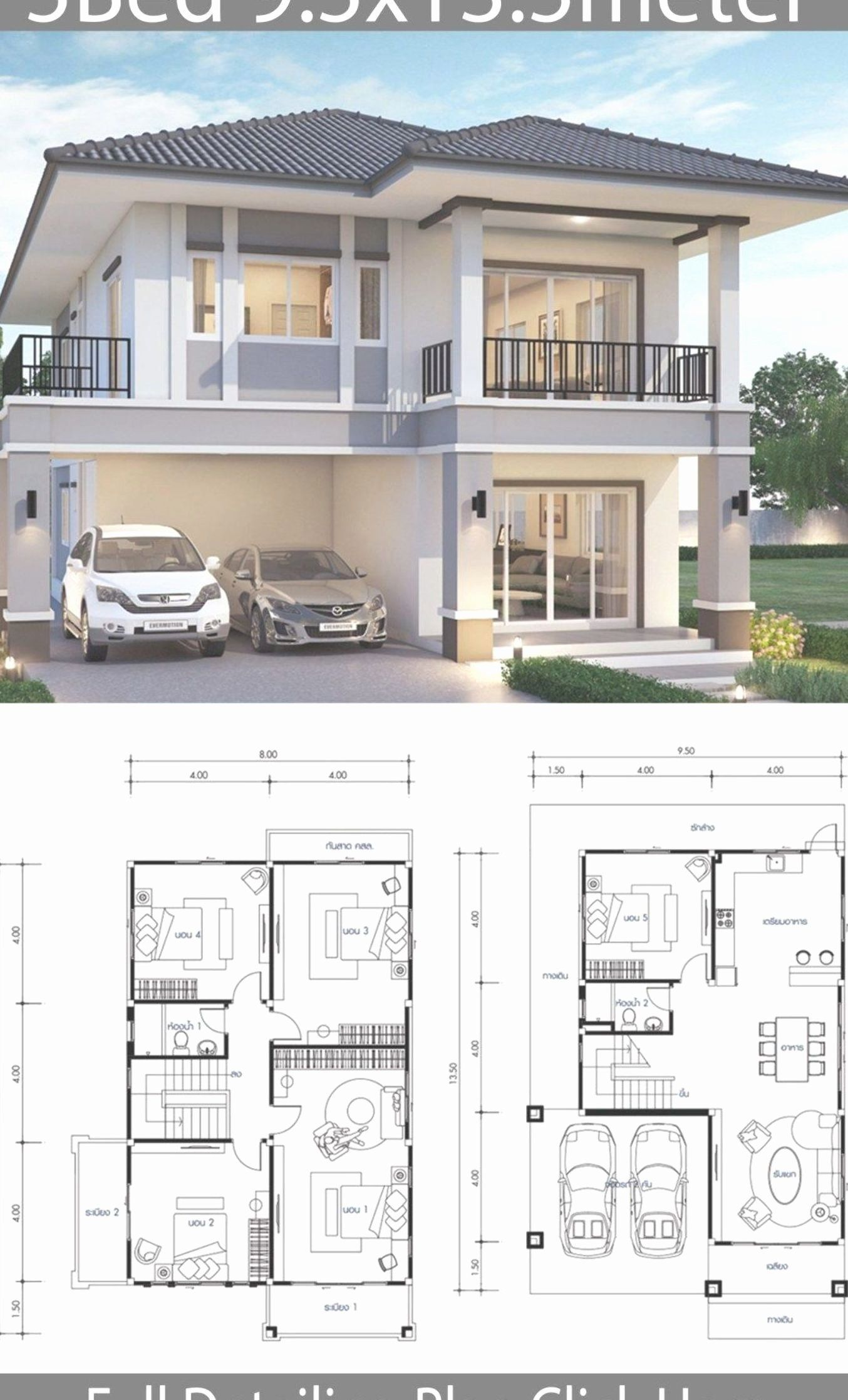 5 Bedroom Tiny House Plans Lovely House Design 9 5x13 5m With 5 Bedrooms Home Design With In 2020 Duplex House Design Modern House Plans Diy Tiny House Plans